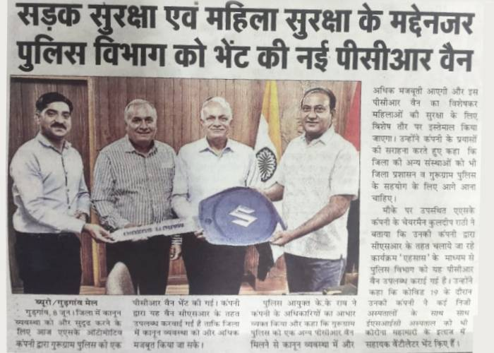DONATES ERTIGA PCR TO THE CP GURGAON FOR THE CAUSE OF ROAD SAFETY AND WOMEN SAFETY